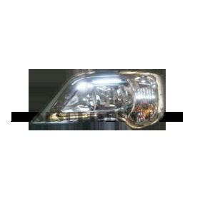 Head Lamp New Travego